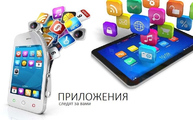 приложения для смартфона знакомства