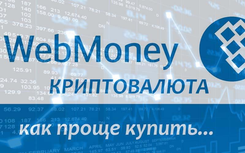 биткоин перспективы голд-13