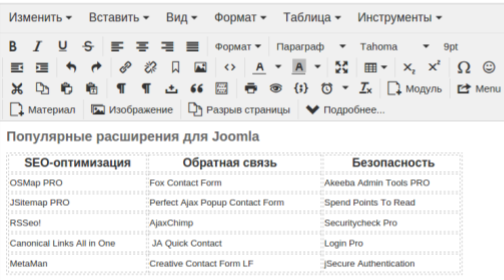 joomla supertable 01